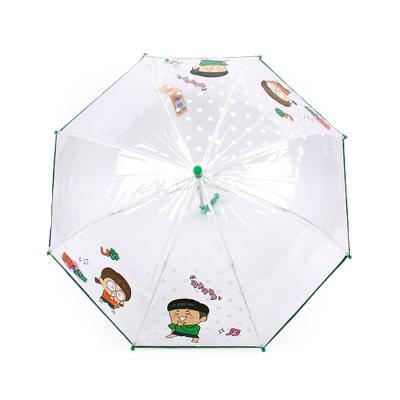 흔한남매 그린 53 투명우산