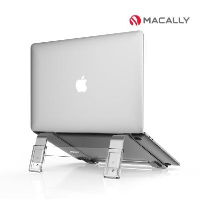맥컬리 휴대용 높이조절 맥북 노트북 스탠드  NBSTAND