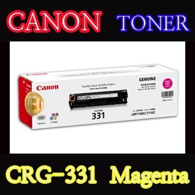 캐논(CANON) 토너 CRG-331 / Magenta / CRG331 / Cartridge331 / LBP7110Cw / LBP7110Cn / MF8230Cn / MF8240Cw / MF8284Cw / MF8280Cw