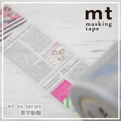 폭30mm-일본 mt 디자인 마스킹테이프 Deco-영자신문 hd308-EX75
