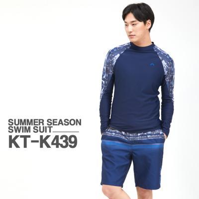 쿠기 남성 래쉬가드 하의 단품 KT-K439