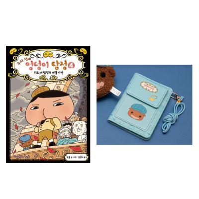 엉덩이탐정4(괴도 vs 탐정 대결 사건) 카드지갑브라운