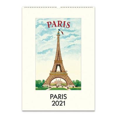 2021년 카발리니캘린더 Paris