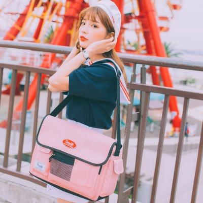 데이라이프 포스트 크로스백 (핑크)