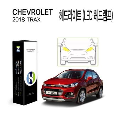 쉐보레 2018 트랙스 헤드라이트(LED헤드램프) 필름2매