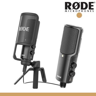 [RODE]로데 USB 콘덴서 마이크 NT-USB