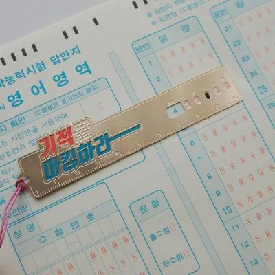 시험 응원 선물 책갈피 (24K 골드도금)