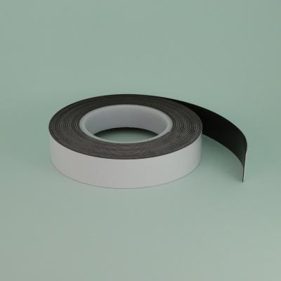 롤고무자석(3cm폭 -다양한 사이즈)
