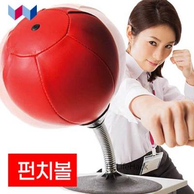 테이블 펀치볼/스트레스해소/복싱/실내운동/샌드백