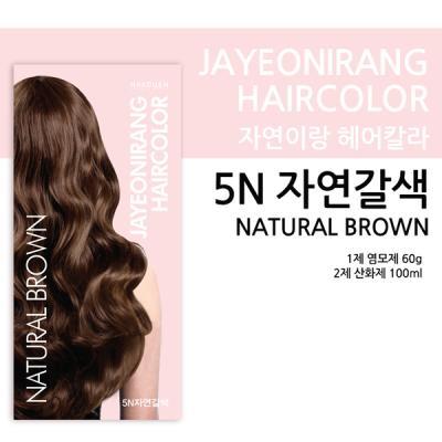 [자연이랑] 헤어컬러 염색약 5N (자연갈색)