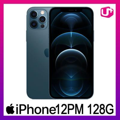 [LGT선택약정/기기변경] 아이폰12PM 128G [제휴혜택]