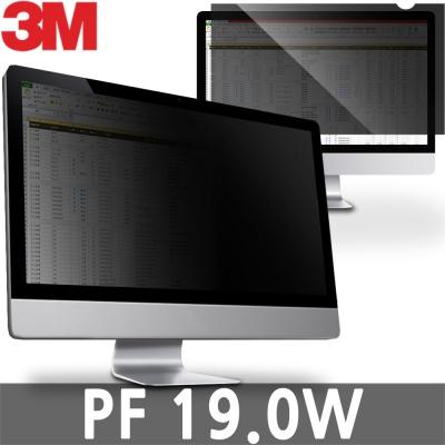 3M 19인치 PF 19.0W 모니터 블루라이트차단 보안필름