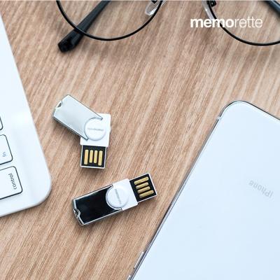 [메모렛] UL700 64G USB메모리 초소형 초슬림 초경량