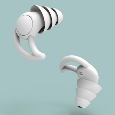 소음방지 2/3단 우산 이어플러그 실리콘 귀마개 세척