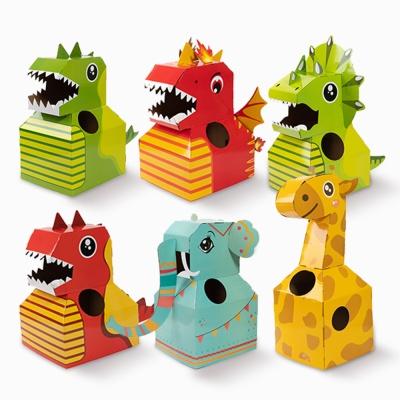 공룡 옷 만들기 키트 6종