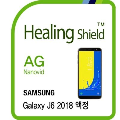 갤럭시 J6 2018 저반사 액정보호필름 2매(HS1768306)