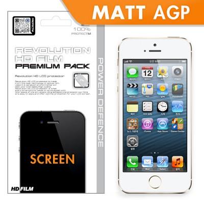 [프로텍트엠/PROTECTM] 아이폰5s/iPhone5s 레볼루션HD 최고급 지문방지 액정보호필름