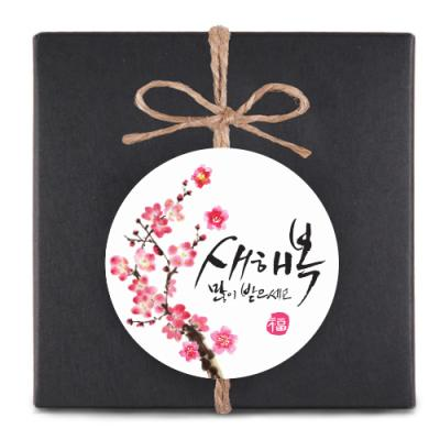 동백꽃 새해복 원형 라벨 (10개)