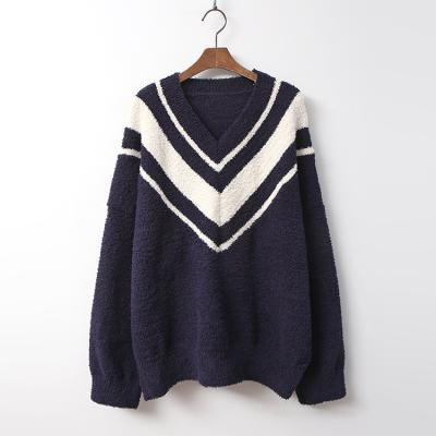 Very Soft Home V-Neck Knit - 극세사