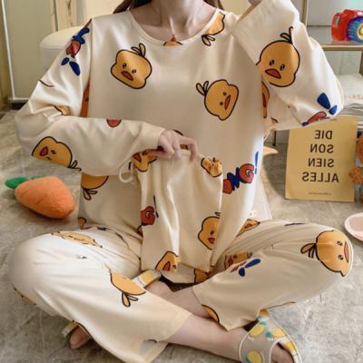 삐삐용 긴팔 병아리 여성잠옷 홈웨어 파자마세트