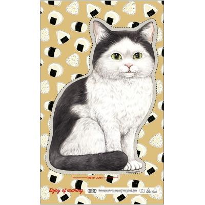 패브릭 - 예의바른 고양이 (점보사이즈 )