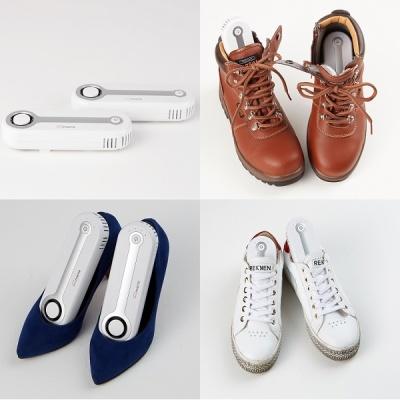 슈메이트 휴대용 무선 신발건조기 UV램프 살균 소독