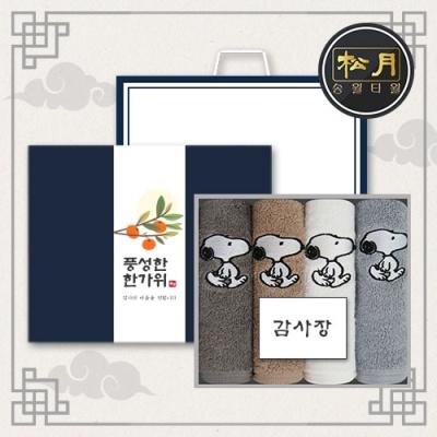 송월 추석선물세트 스누피 리버 세면타월 4매세트