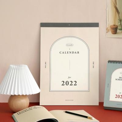 아이코닉 2022 월 캘린더