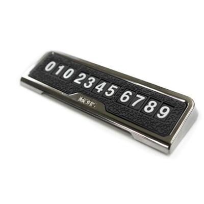 모비스 플래티넙 차량주차번호판