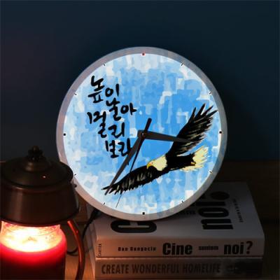 ng355-LED시계액자25R_높이날아멀리보라