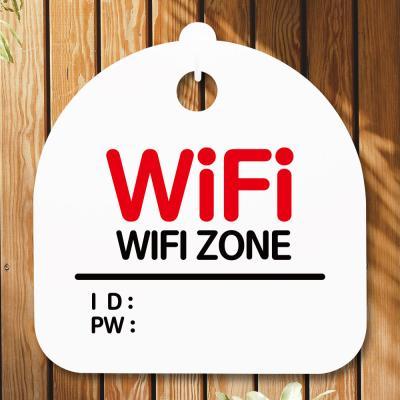 표지판 안내판(S5)_DSL_778_298_wifi zone