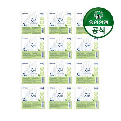 [유한양행]해피홈 비누 그린샤워향 (85g 3입) 12개