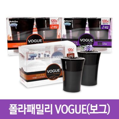 불스원/폴라패밀리 필굿보그방향제/100gX2/컵홀더용