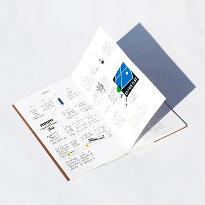 2020 라이프앤피시스 먼슬리 L (날짜형)