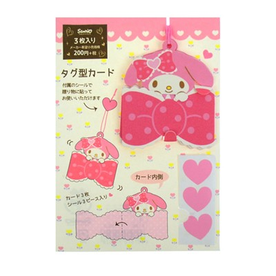(일본직수입)마이멜로디 발렌타인카드 200JV8-5