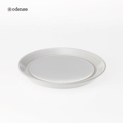 [오덴세]아틀리에 미디움 원형 접시 (중접시)