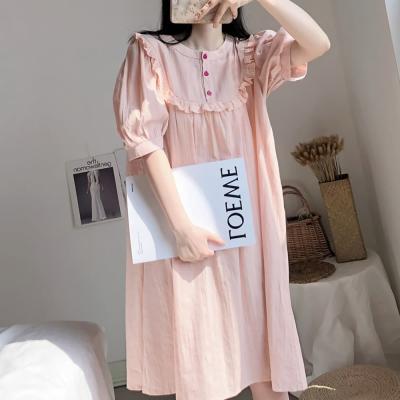여성 홈웨어 잠옷 세트 파자마 러브리 원피스
