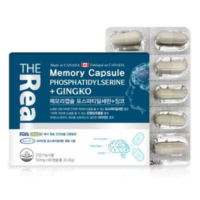 메모리캡슐 포스파티딜세린+징코 60캡슐(1개월분)