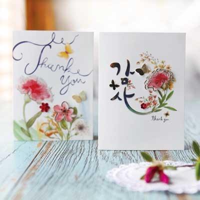 꽃과나비 세트 FT1033set (6종세트)