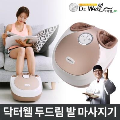 닥터웰 김오곤의 두드림 공기압 발마사지기 DWH-3060