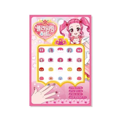 어린이화장품 플로릿 플라워링하트 네일스티커[진아리]