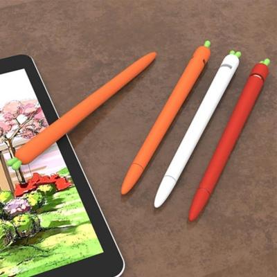 아이패드 애플 펜슬 1/2세대 당근 실리콘 커버 케이스