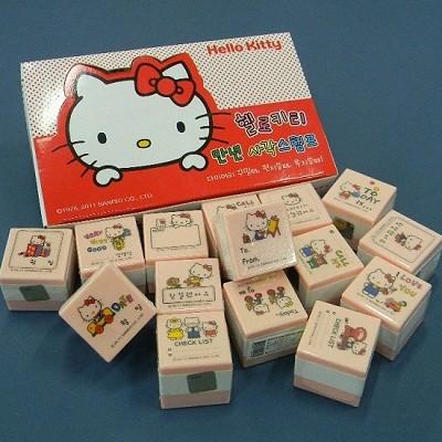 Hello Kitty 잉크가 내장되어 바로찍는 헬로키티 사각 만년 칭찬 스템프 선물용 15종 세트 A551-1
