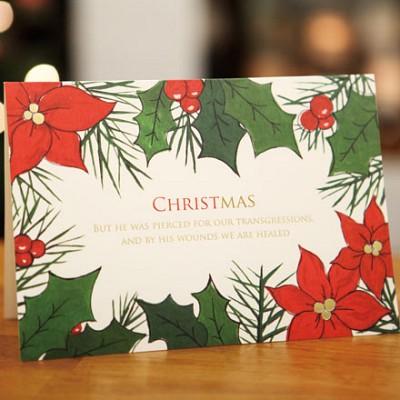 크리스+마스 (크리스마스카드)