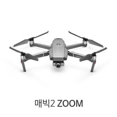 [DJI]매빅2 줌 MAVIC2 ZOOM DJMV2000-2