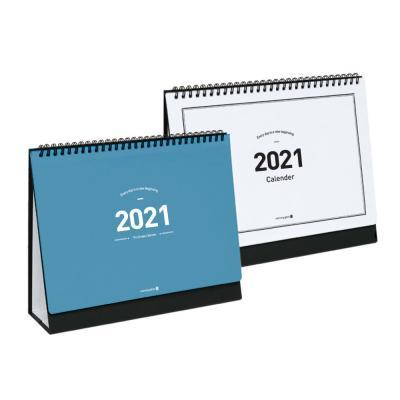 4500 모닝 스탠딩 캘린더 (2021)