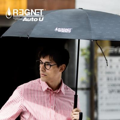 거꾸로 우산 레그넷 뉴오토유