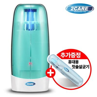 이케어  ATP-027/양문형 칫솔/면도기 살균기/UV