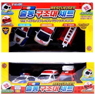 유치원 구조대 자동차 세트 남아 역할 놀이 장난감