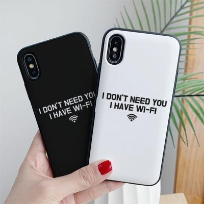 아이폰7플러스 HAVE WIFI 카드케이스
